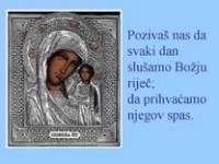 Molitva Mariji – pps prezentacija