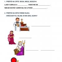 Religija - radni list, 5. razred