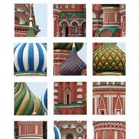 Blaženi Vasilije u Moskvi
